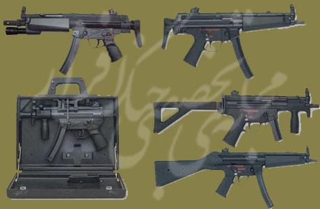 مسلسل دستی MP5