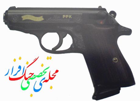 WaltherPPK1