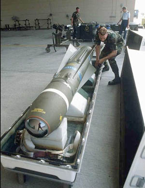 موشک ماوریک AGM 65