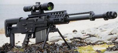 اسلحه تک تیرانداز AS50