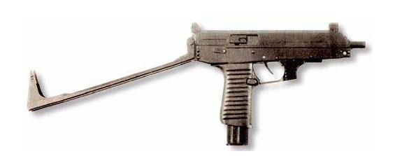 اسلحه کدر