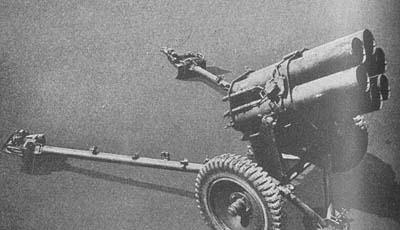 جنگ افزارهای جنگ جهانی دوم